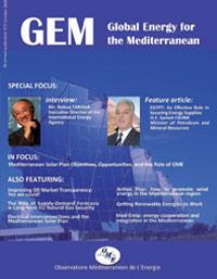 GEM 5 – October 2009