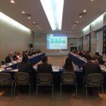EU-TR Dialogue for energy